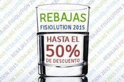 img_destacada_rebajas2015